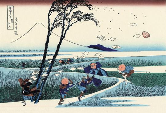작품 4 가쓰시카, 호쿠사이, 스루가 지방의 에지리(후가쿠 36경 가운데 35번째 그림) 작품 사진