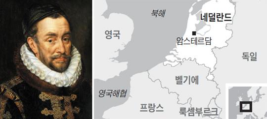 네덜란드 독립을 이끈 오라녜공(公) 빌럼 1세.