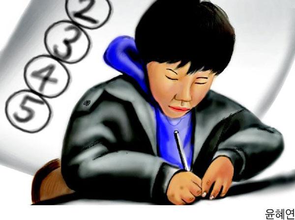 [이슈토론] 초등학교 객관식 시험 폐지