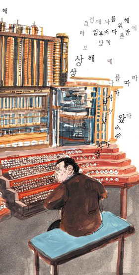 [이 주의 책] 책 나와라 뚝딱… 글 써주는 기계가 있다면?