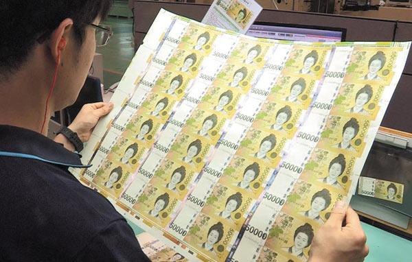 [신문은 선생님] [경제 이야기] 화폐 디자인은 우리 역사·문화·보안기술의 집합체