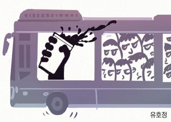 [이슈토론] 대중교통 음료 반입 금지