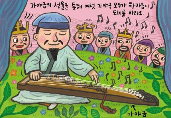 [뉴스 속의 한국사] 진흥왕 감동시킨 우륵의 가야금 연주… 열두 달 본떠 12줄이죠