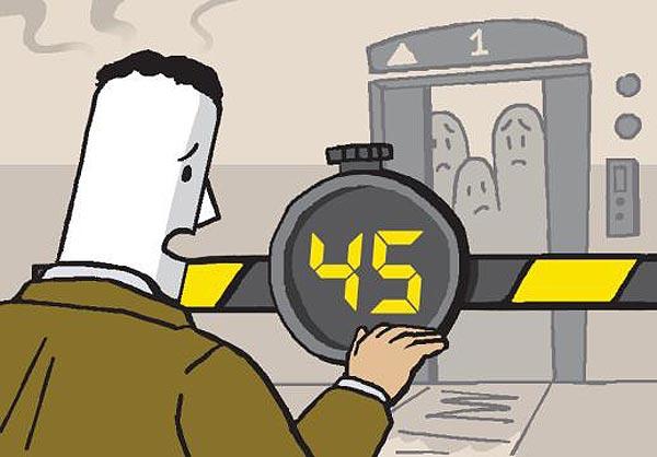 [이슈토론] 흡연 후 45분간 엘리베이터 탑승 금지