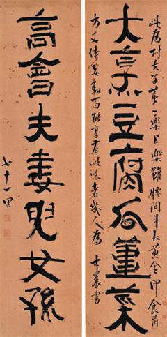 작품1 - 김정희, '예서대련(隸書對聯)', 1856년, 보물 제1978호.