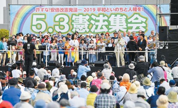 지난 3일 일본 도쿄 한 공원에서 '평화헌법'을 지켜야 한다는 일본인 수만명이 집회를 열었어요.