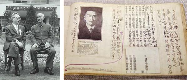 1958년 대만에서 후스와 장제스가 함께 있는 모습입니다(왼쪽 사진). 최근 경매에서 238억원에 낙찰된 후스의 일기입니다. /위키피디아·신경보