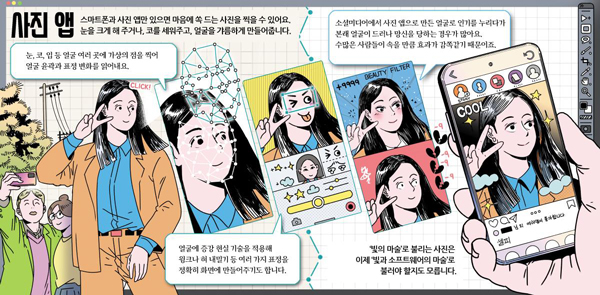 /그래픽=김영석