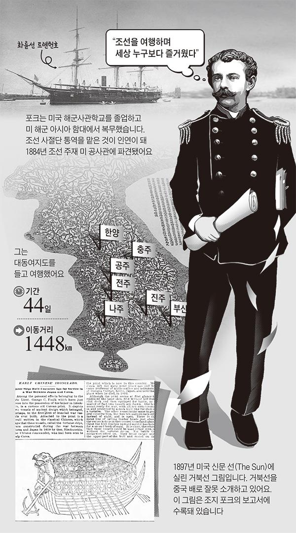/그래픽=김하경