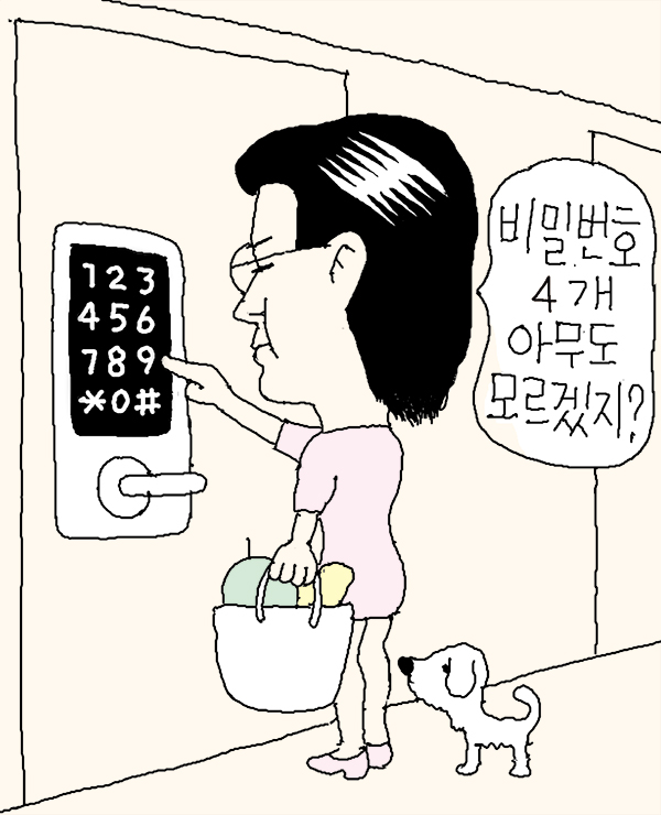 [수학 산책] 도둑이 우리 집 비밀번호 풀려면?… 1만 번 눌러봐야 해요