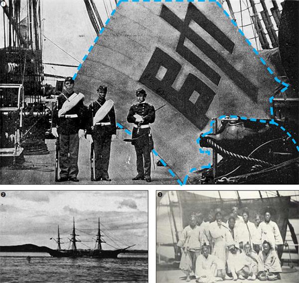②1871년 6월 존 로저스 사령관이 이끄는 미국 아시아함대는 군함 5척을 이끌고 인천 강화도 해협을 침략했어요. 사진은 알래스카함이에요. ③신미양요 당시 미국 콜로라도함에 잡혀간 조선인 포로들이에요. 갓을 쓴 사람은 포로를 만나러 온 관리로 추정됩니다. 조선군 중엔 따듯한 날씨에도 두꺼운 무명옷을 입은 사람들이 있었는데, 이것은 무명옷 수십장을 겹쳐서 만든 일종의 방탄조끼 '면갑'이었대요. /위키피디아·국사편찬위원회